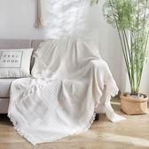 【雙十二】預熱沙發布全蓋ins沙發罩巾棉麻蓋毯靠背巾宜家沙發套毯子全蓋巾蓋毯 巴黎街頭