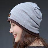 坐月子帽子春秋產后春夏季薄款孕婦帽LJ5147『miss洛羽』