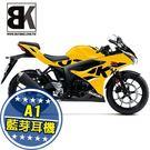 【買車抽液晶】GSX R150 ABS ...