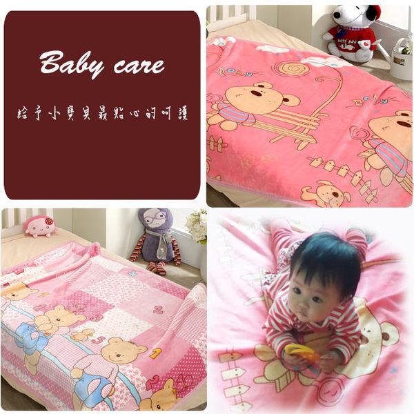 莫菲思 超柔舒小童毯/小毛毯-大桃熊