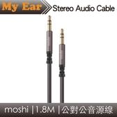 moshi Mini Stereo Audio Cable 3.5mm 1.8m長 對錄線|My Ear 耳機專門店
