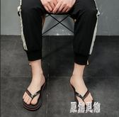 夏季人字拖男士防滑涼拖鞋外穿個性夾腳室外休閒沙灘鞋男涼鞋韓版CY303【原創風館】