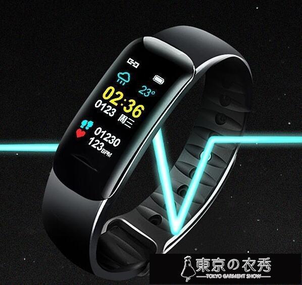 C2多功能大彩屏防水電子智慧手環男女監測運動手錶計【快速出貨】