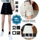 EASON SHOP(GW6202)實拍純色丹寧多口袋前排釦收腰縮臀傘狀牛仔裙女高腰短裙膝上裙A字裙半身裙閨蜜裝