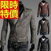 防風外套 男夾克-時髦別緻個性流行4色59y48【巴黎精品】