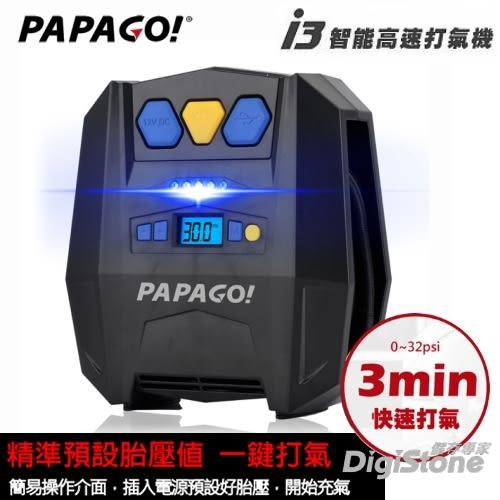 PAPAGO i3 智能高速打氣機X1台
