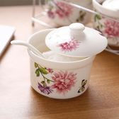 冠宇陶瓷調味罐家用套裝調味盒調味瓶組合裝鹽罐調料盒三件套廚房  薔薇時尚