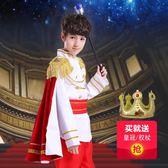 萬圣節兒童服裝男童國王王子化妝舞會裝扮王子禮服角色扮演出服飾【雙11超低價狂促】