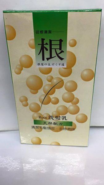 根 Root洗髮乳120ml(瓶)*12瓶