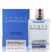 Salvatore Ferragamo Acqua Essenziale 蔚藍之水男性淡香水 5ml 小香 (53750)【娜娜香水美妝】