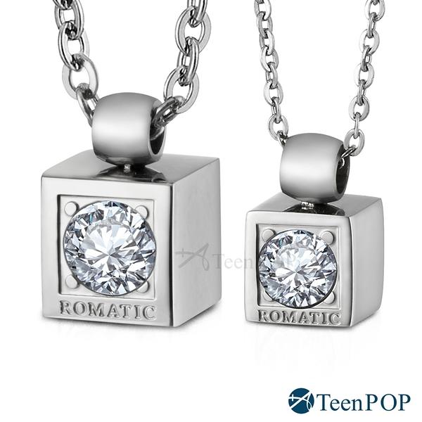 情侶項鍊 對鍊 ATeenPOP 鋼項鍊 就是浪漫 單個價格 情人節禮物 聖誕節禮物