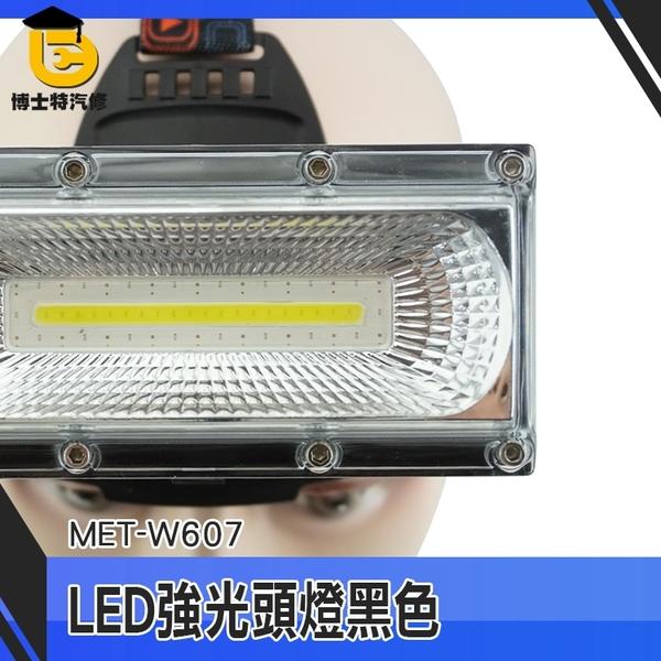 led頭頂燈強光 充電頭燈 頭戴式安全帽 工作燈 戶外頭燈 夜釣魚燈 汽車維修檢修 附鋰電池