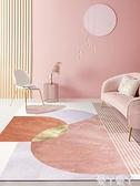地毯 北歐風簡約地毯臥室客廳輕奢少女房間茶幾床邊沙發地墊大面積家用LX 愛丫 新品