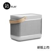 B&O  PLAY Beolit 17 2017最新款 藍牙音響 無線喇叭  360度全方位音效環繞享受
