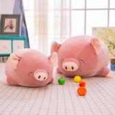 雙十一大促 可愛萌毛絨玩具豬公仔娃娃趴趴抱枕懶人韓國玩偶兒童生日禮物女孩 艾尚旗艦店