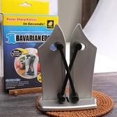現貨 帶座磨刀石多功能廚房必備便捷快速開刃磨刀神器輕巧省力