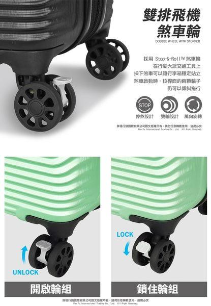 《熊熊先生》新秀麗 卡米龍 特價 Kamiliant 行李箱 20吋登機箱 霧面 炫彩幾何 煞車雙排輪