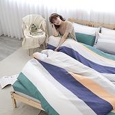 #U108#舒柔超細纖維3.5x6.2尺單人床包+枕套+雙人舖棉兩用被三件組-台灣製(限2組超取)