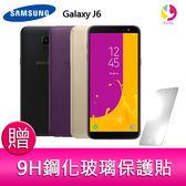 分期0利率 Samsung Galaxy J6 智慧型手機  贈『9H鋼化玻璃保護貼*1』