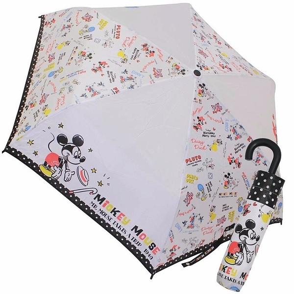 【震撼精品百貨】Micky Mouse_米奇/米妮 ~ DISNEY 米奇 MICKEY MOUSE 折傘(53CM)