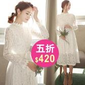 蕾絲洋裝 韓版 伴娘 白色 小香風 長袖  婚禮 連身裙 小禮服 花漾小姐【預購】