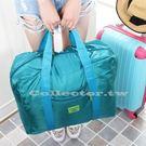 【超取199免運】韓版 防水尼龍折疊式旅行收納包 旅遊收納袋 衣服整理袋
