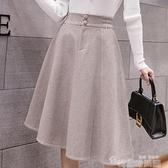 百摺裙 2021年秋冬季新款加厚毛呢半身裙女氣質中長款百摺裙a字裙子外穿 韓國時尚週