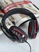 頭戴耳機 KM-790電腦有線游戲重低音耳麥頭戴式手機大耳機帶麥  第六空間