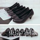 低跟鞋 皮鞋職業矮跟工裝女鞋【東京戀歌】DJ02