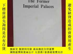 二手書博民逛書店The罕見Former Imperial PalacesY15969