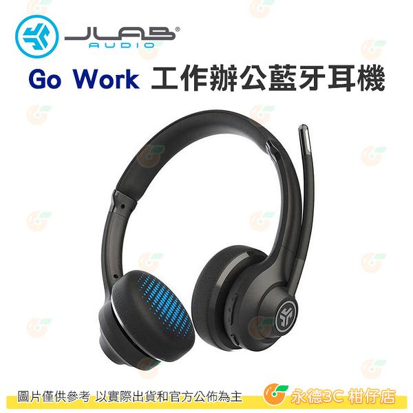 JLab Go Work 工作辦公耳罩藍牙耳機 45小時 長效續航 降噪 耳麥 遠距教學 視訊會議