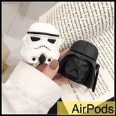 【萌萌噠】Apple AirPods pro 一二代通用 耳機套 創意星際大戰 立體黑武士白兵 耳機殼 軟膠