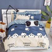床包被套組-雙人[小懶熊]床包加二件枕套, 雪紡絲磨毛加工處理-Artis台灣製