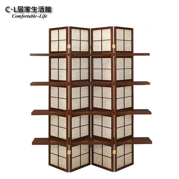 【 C . L 居家生活館 】G801-11 木村置物屏風/隔間/辦公室/客廳/玄關/風水屏風