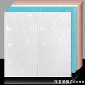 3d立體天花板墻貼吊頂貼紙臥室房頂墻紙自粘屋頂兒童房間壁紙自貼 NMS美眉新品