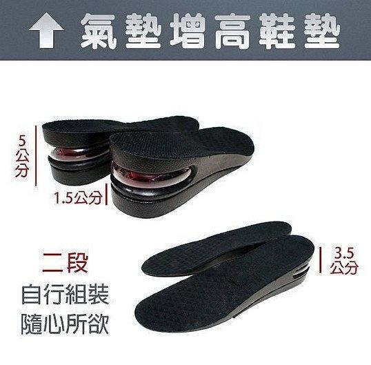 韓國  氣墊 鞋墊 MAX 男女適用 現貨供應