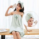 百變可穿式浴巾女可愛韓版純棉柔軟超強吸水成人全棉性感可裹浴裙 花間公主