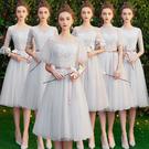 伴娘服 2020新款夏季 伴娘裙 仙氣質 結婚 灰色 姐妹團 顯瘦宴會 禮服裙女  降價兩天