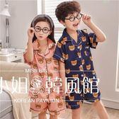 兒童睡衣兒童睡衣夏季男童女童中性短袖薄款小孩中大童家居服套裝夏天絲綢-大小姐韓風館
