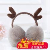 耳罩保暖耳罩女冬季保暖耳捂防寒耳罩可伸縮可愛耳套親子聖誕耳罩
