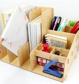 雜誌架 得力木質文件架雜誌架文具書架創意辦公用品桌面收納盒文件 韓菲兒