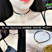 克妹Ke-Mei【AT57857】超時髦重推!奢華蝴蝶結水鑽皮革鎖骨頸鍊
