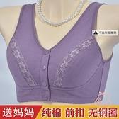 薄款純棉大碼胸罩媽媽內衣中老年前扣內衣無鋼圈文胸【少女顏究院】