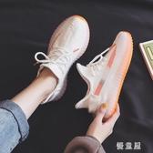 飛織椰子運動女鞋 2020夏季ins潮透氣小白鞋百搭老爹運動跑步鞋 JX2082 『優童屋』