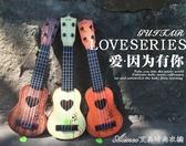 烏克裡裡 兒童小吉他玩具可彈奏初學模擬樂器琴男女寶寶烏克裡裡  艾美時尚衣櫥YYS