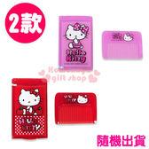 〔小禮堂〕Hello Kitty 折疊鏡梳組《迷你S.2款.隨機出貨.紅/粉》隨身攜帶整理儀容 4713791-96309