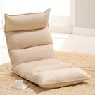 懶人沙發 蠶寶懶人沙發 3D透氣網格面料 多檔位可折疊躺椅沙發 清涼一夏【快速出貨八折下殺】