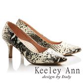 ★2017春夏★Keeley Ann高雅出眾~特殊蛇紋質感全真皮尖頭高跟鞋(米色)-Ann系列