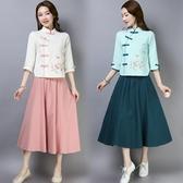 短袖裙裝 新款民族風文藝棉麻刺繡立領上衣半身裙套裝中式茶服女