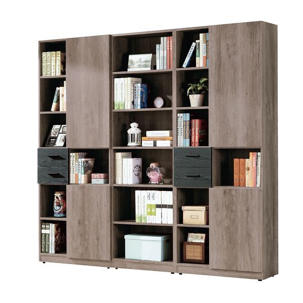 【采桔家居】艾迪斯 時尚7.1尺木紋書櫃/收納櫃組合